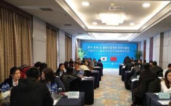 韩国|韩国釜山企业赴长春寻合作 与中方百家企业对接
