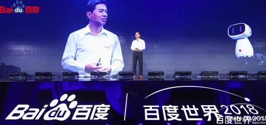 李彦宏:百度将持续加码智能交通