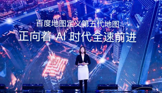 李莹:地图行业迎来巨大变革 百度地图进入第五代