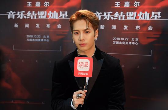 专访王嘉尔:最怕有一天连黑粉都不想黑我