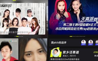 yoo视频正式发布,打造精品原创短视频平台