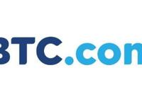 BTC.com发布以太坊区块浏览器0.1版