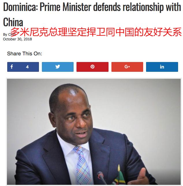 """美高官又""""诋毁中国"""" 但这些国家的""""反击""""更有亮点"""