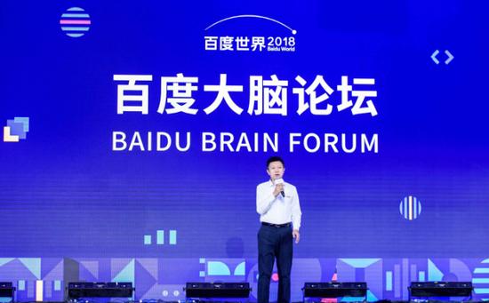 王海峰:百度大脑发布AutoDL 2.0和数据智能平台2.0