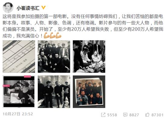 崔永元编剧电影立项 称参与的有一些大人物