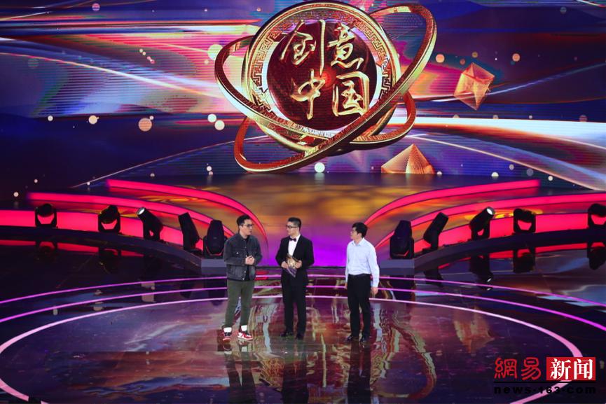 《创意中国》第二季 顶级网红IP纷至沓来