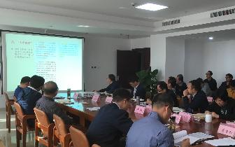桂林市规划局组织学习新修订《党纪律处分条例》