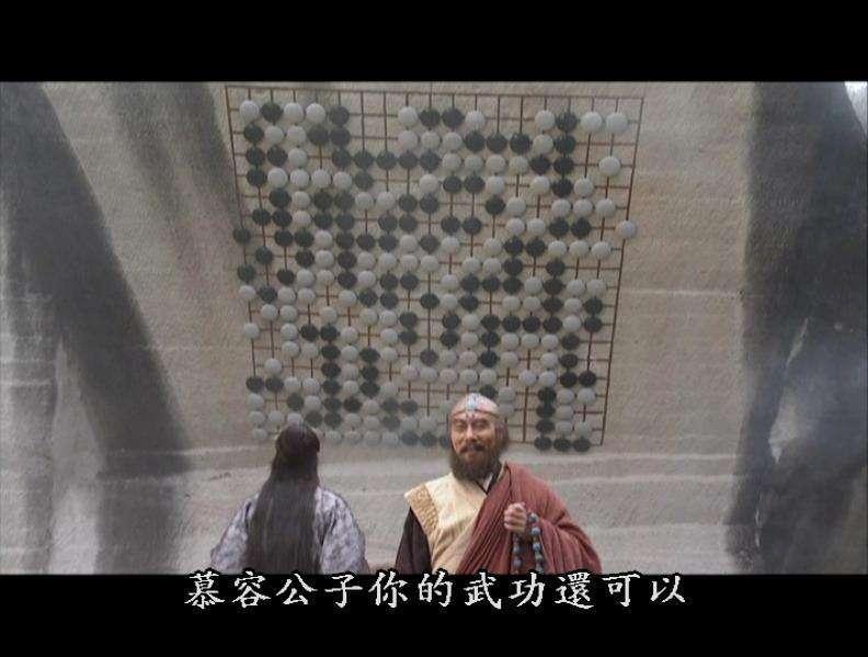 """""""棋痴""""金庸曾拜师聂卫平 """"珍珑棋局""""暗合人生至理"""