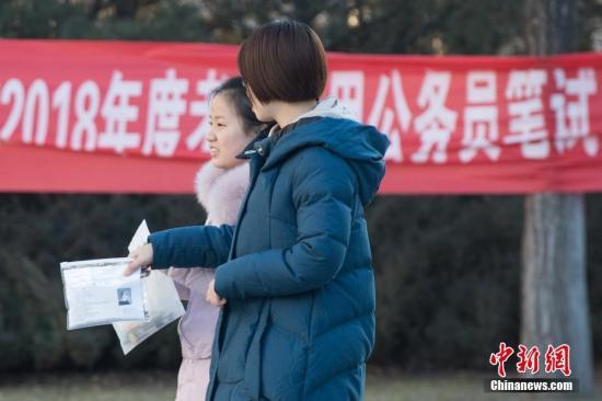 """公务员考试 2019年公务员考试报名结束 53个职位""""无人问津"""""""