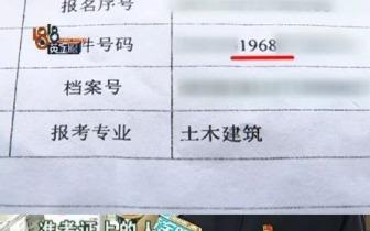 杭州男子想在领导面前表现一下,结果被刑拘!