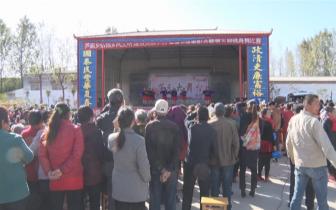 西平县芦庙乡举行最美乡贤表彰大会
