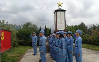 """邮储银行福州连江县支行""""走进红透堡"""":缅怀先烈 砥"""
