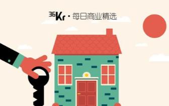 大城市的单身一族:买房依然是刚需 三成有计划购房