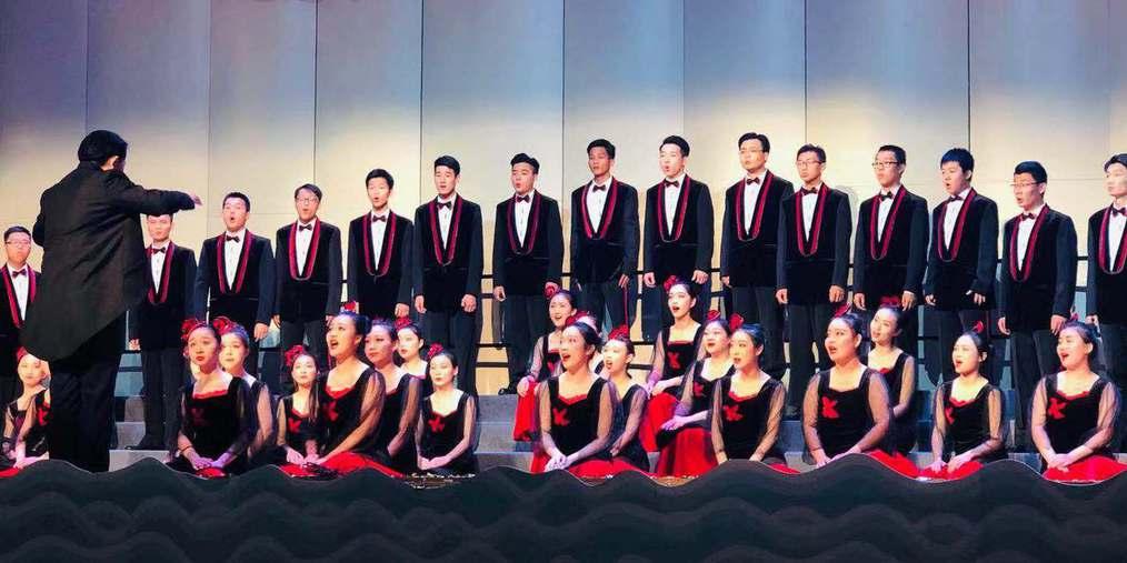 第四届中国民歌合唱节开幕式合唱音乐会