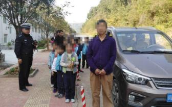 """19座的大客车他竟然拉了35人!广元首例""""客车超载""""案宣判"""