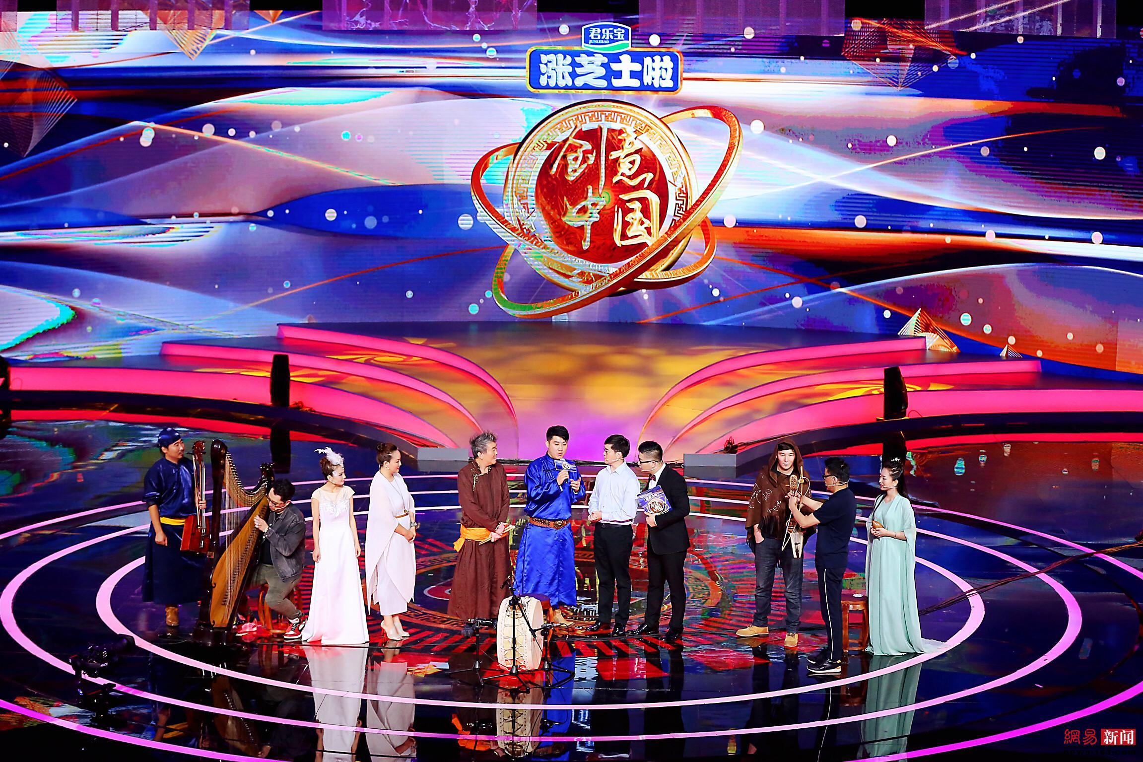 """《创意中国》第二季 """"老男孩""""乐队正式出道"""