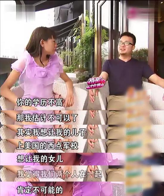 中国人的相亲,都在暴露智商