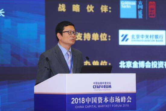 王剑辉:在当今市场 金融领域是供给先行