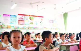 桂林14个县区已全面启动义务教育学区制管理改革