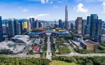 前三季度深圳GDP 17530.69亿元 同比增长8.1%