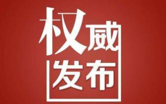 江西省十三届人大常委会第八次会议举行 刘奇主持
