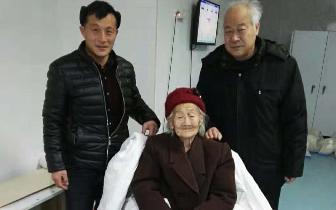 南阳市第二人民医院:一百单五岁的放疗患者