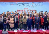 VIP陪练完成1.5亿美元C轮融资, 并与百所高校合作赋能中国音乐教育