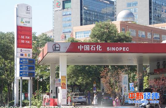 国内油价或迎年内最大跌幅:加满一箱将省13.5元