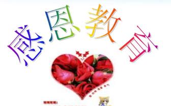 """环江""""七个一""""感恩教育进扶贫安置点"""