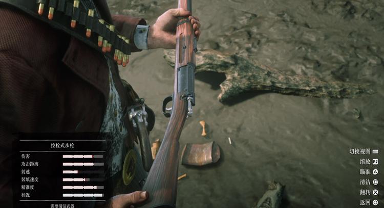 这样的枪械细节足以让老枪爱好者高潮
