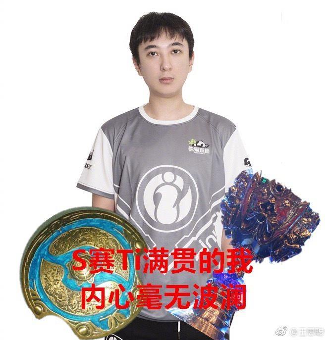 王思聪现场督战 IG轻松夺下S8总冠军引众星欢呼