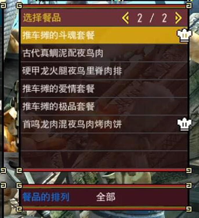 """""""怪物猎人XX""""更新了中文,卡普空葫芦里卖的什么药?"""