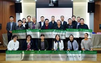 台江区12家基层医疗卫生机构加入东南眼科医疗联合体促