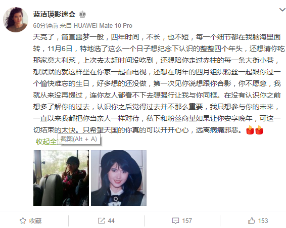 55岁蓝洁瑛家中去世. 忠实粉丝曝光晚年私生活