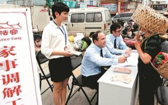 临桂县:社区里有了家事调解站