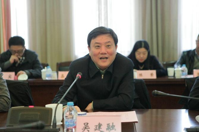 上海机场原董事长吴建融涉嫌受贿被刑拘