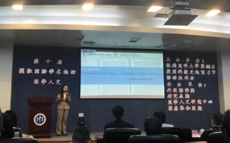 第十届模拟国际学术论坛于福医隆重举行