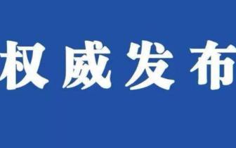 沈海高速|揭阳两大客车在沈海高速陆丰路段发生追尾致4人死亡