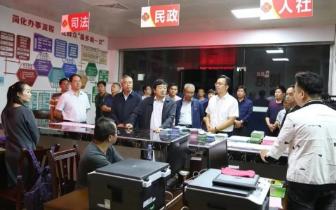 """环江""""五建五提升""""提升基层党组织组织力"""