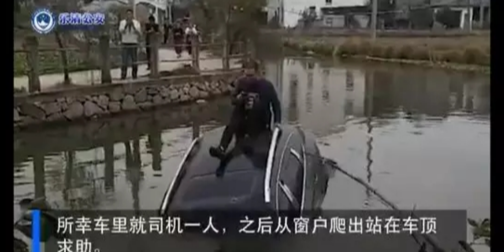 一越野车冲下河 驾驶员居然这样自救
