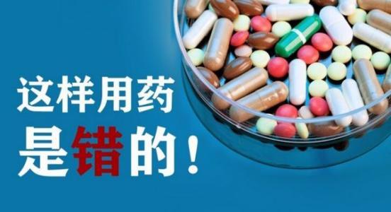 药丸掰开吃、换季洗血管 这些用药误区得当心!