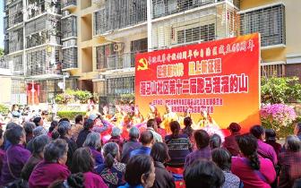秀峰区举行改革开放40周年 自治区成立60周年演出
