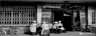 奥德海棠 | 临沂记忆 故事分享