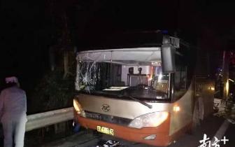 深汕|深汕高速陆丰段大客车碰撞 事故导致4死4重伤
