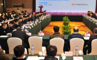 桂林改革发展论坛暨弘扬优秀企业家精神座谈会召开