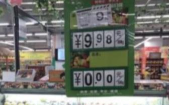 已不是第一次 南昌这家华润万家水果农药超标