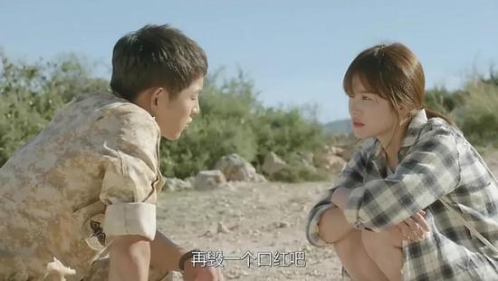 中国女孩痴迷口红,其实是因为穷