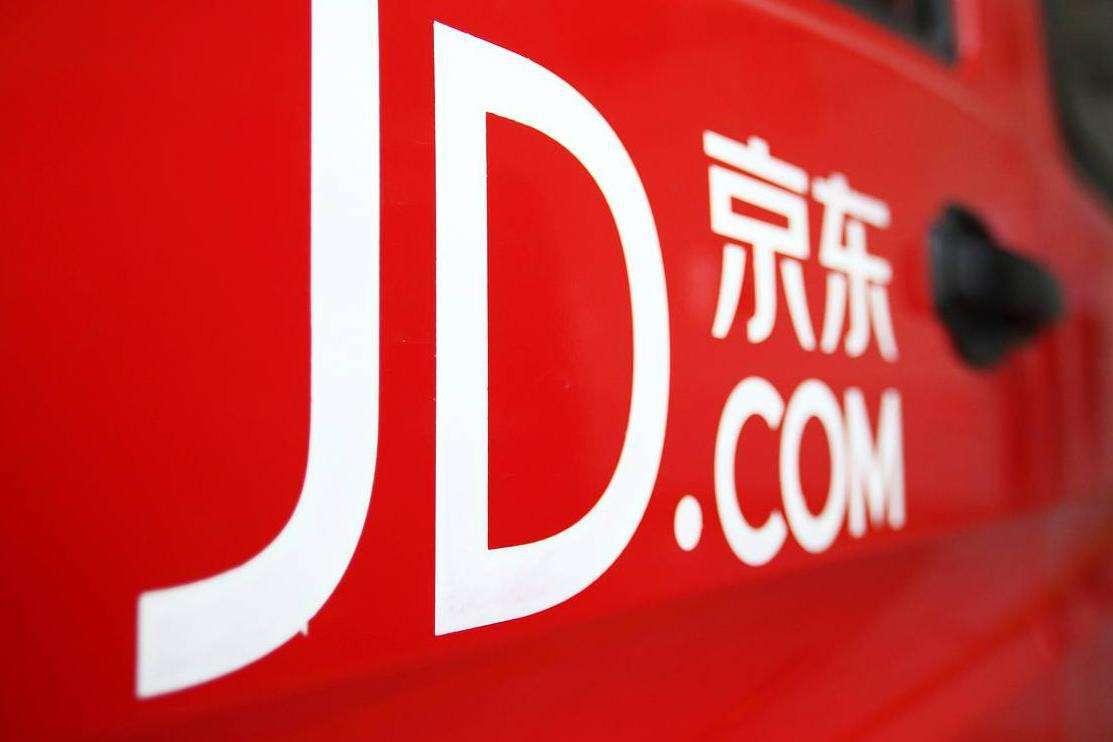 易读|京东宣布进博会期间将签约采购近千亿海外商品