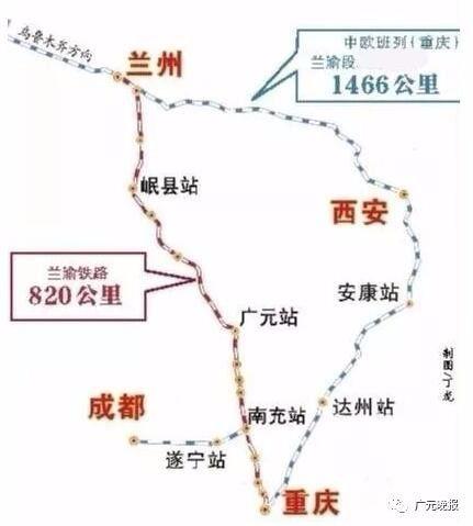 定了!兰渝铁路兰州至广元段动车年底起航
