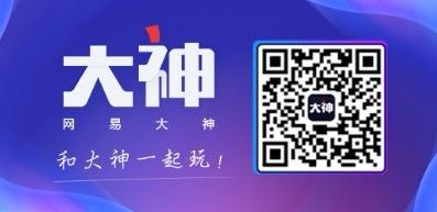 聚光灯下舞台中央 暴雪嘉年华世界杯中国队夺冠专访
